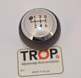 Ένδειξη 6 σχέσεων κιβωτίου ταχυτήτων - Φωτογραφία τραβηγμένη από TROP.gr