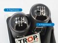 Έκδοση με 5 και 6 ταχύτητες (+ όπισθεν) - Φωτογραφία TROP.gr