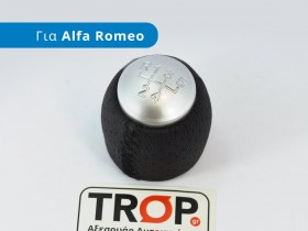pomolo_5_taxitites_alfa_romeo_159_brera_spider_5spd_trop_gr__1549885227_97