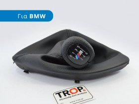 pomolo_fouska_levie_6_taxitites_bmw_e81_e87_m_power_trop_gr__1550138192_901