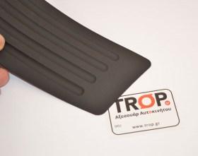 Κοντινή εικόνα προϊόντος, όπως ακριβώς είναι - Φωτογραφία τραβηγμένη από TROP.gr