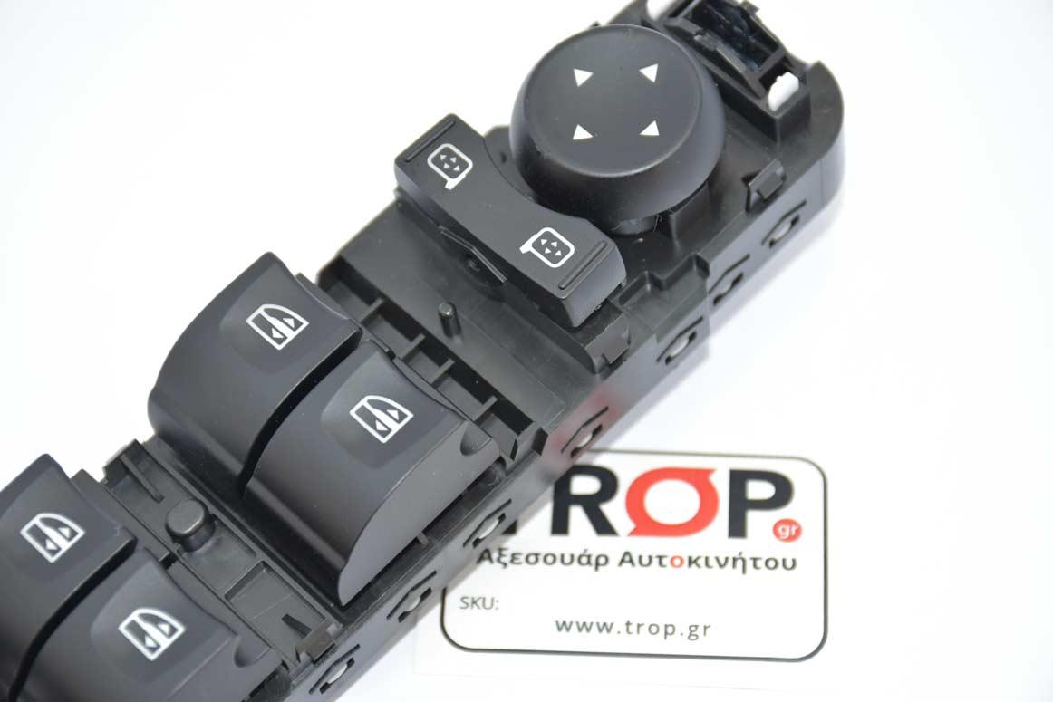 Κωδ γνησίου: 809610007R, 809610016R, Διακόπτης Renault Megane – Φωτογραφία από Trop.gr