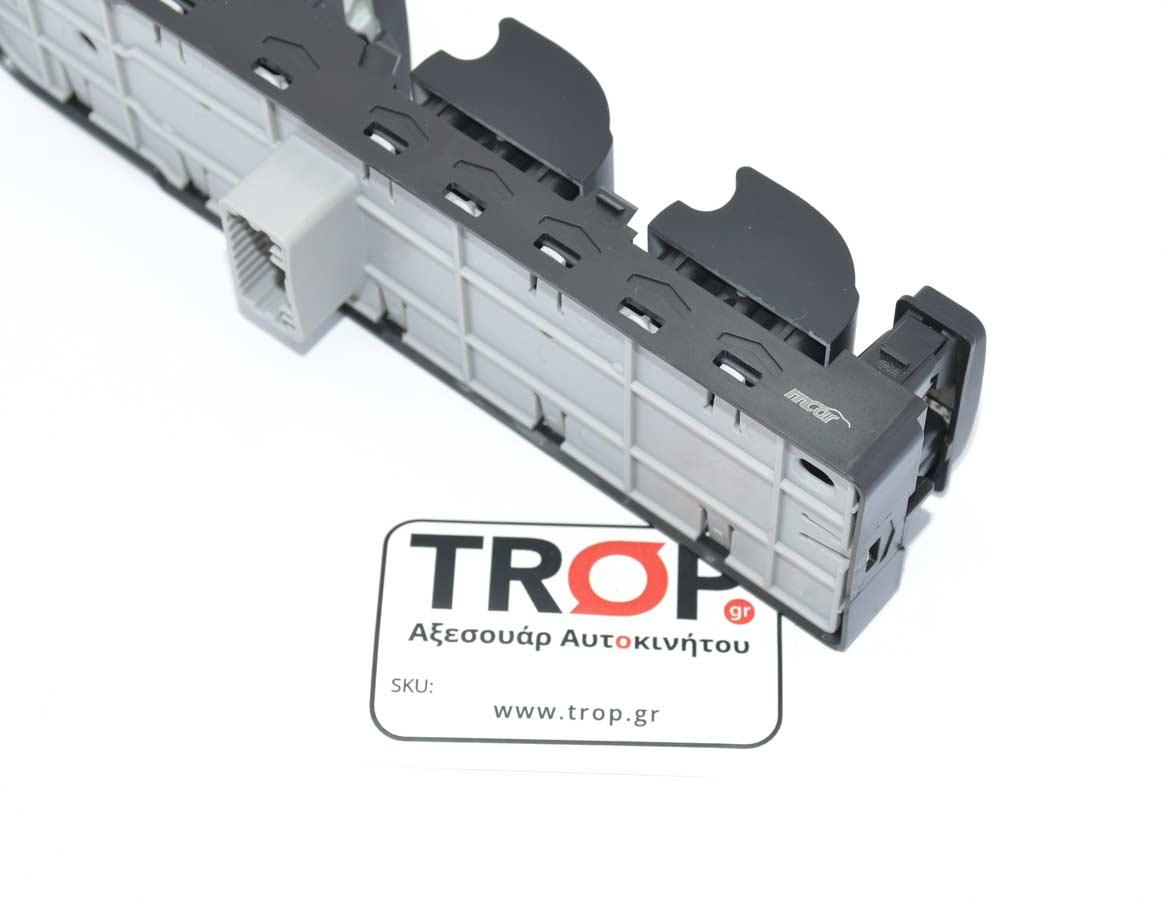 Αριθμός Pin: 13, Κατασκευαστής: MCAR – Φωτογραφία από Trop.gr