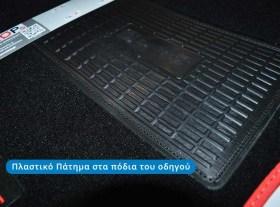 Πλαστικό πάτημα στα πόδια του οδηγού - Φωτογραφία τραβηγμένη από TROP.gr