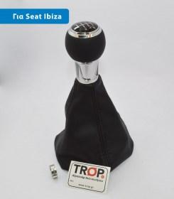 seat_ibiza_2008_ews_2017_levies_fouska_6_taxythton__1568715486_849