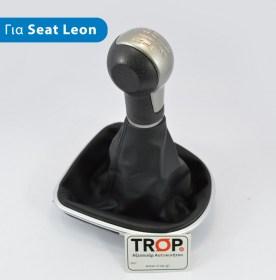 seat_leon_1p_levies_6_taxythton__1540462490_440