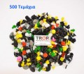 Σετ Πλαστικά Κλιπσάκια Αυτοκινήτου – 500 τεμάχια - Φωτογραφία τραβηγμένη από TROP.gr