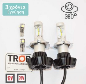 set-led-lampes-h7-philips-canbus