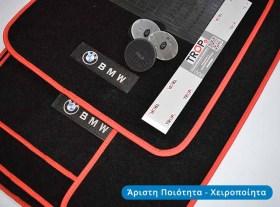 Πατάκια Μοκέτα για BMW e46 Coupe (Μοντ: 1999 - 2006), Σετ 5 Τεμάχια - Φωτογραφία τραβηγμένη από TROP.gr