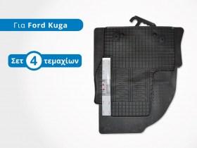 set-patakia-lastixo-ford-kuga-c520-trop