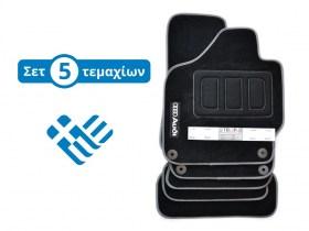 set-patakia-moketa-autokinitou-audi-tt-mk2-8j-2006-2014