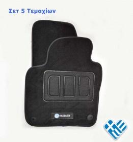 set-patakia-vw-passat-b7-logo-2010-ews-2015
