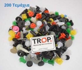 set-plastika-klipsakia-plastika-koumpomata-200-temaxia