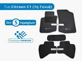 set_patakia_moketa_premium_set_citroen_c1_mk1_trop_gr__1572715162_64