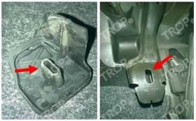 Σημείο ελέγχου συμβατότητας με τα πεντάλ του αυτοκινήτου σας. Αφαιρέστε το εργοστασιακό κάλυμμα και δείτε το εσωτερικά.