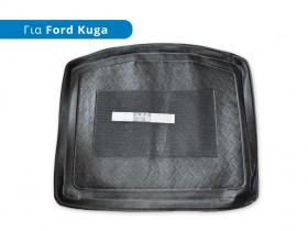 skafaki-port-mpagaz-ford-kuga-c520-trop