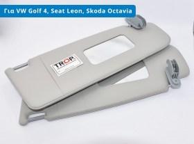 skiadia_vw_golf_4_seat_leon_1mz_skoda_octavia_4__1575559440_834