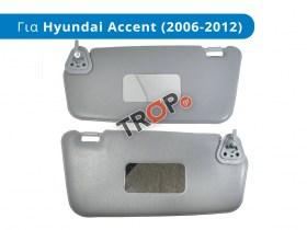 Σετ Σκιάδια (Αλεξήλια) για Hyundai Accent (2006-2012)