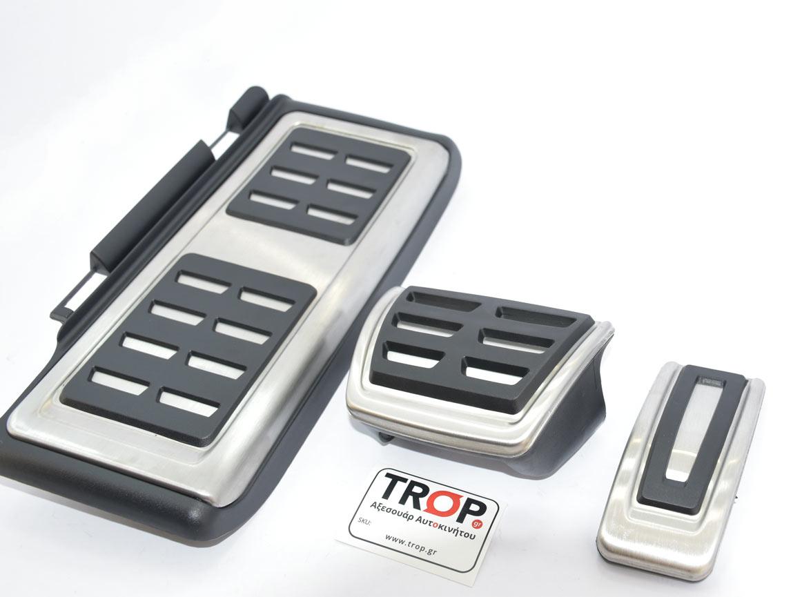 Διακοσμητικά Πεντάλ για Škoda Karoq αυτόματο κιβώτιο ταχυτήτων – Φωτογραφία από Trop.gr