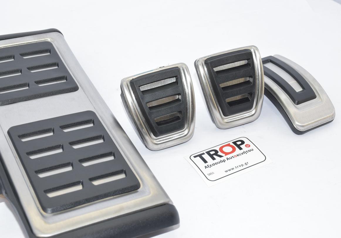 Διακοσμητικά Πεντάλ για Škoda Karoq μηχανικό κιβώτιο ταχυτήτων – Φωτογραφία από Trop.gr
