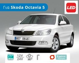 skoda_octavia_5_led_lampes_h7_canbus_t10__1575639451_397