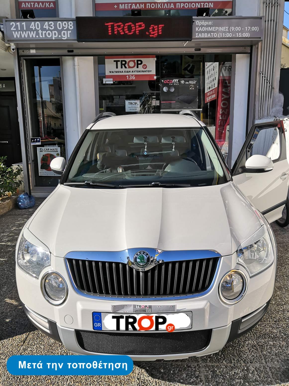 Το αυτοκίνητο του πελάτη μας, μετά την τοποθέτηση των LED – Φωτογραφία από Trop.gr