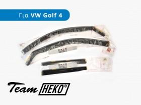 Ανεμοθραύστες Αυτοκινήτου HEKO για VW Golf 4 και Bora