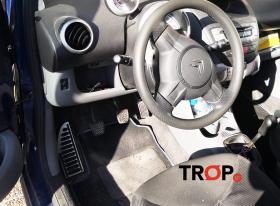 Πεντάλ Τεμπέλης - Footrest Ποδιού Οδηγού για Toyota Aygo, Citroen C1, Peugeot 107