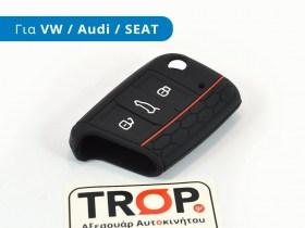 Προστατευτική Θήκη Σιλικόνης Αναδιπλούμενου Κλειδιού (3 Πλήκτρα) για VW, SEAT, Audi