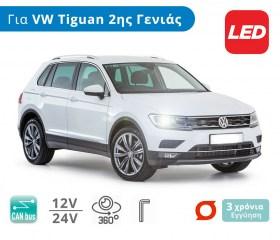 Λάμπες Αυτοκινήτου LED H7 με CAN bus, για VW Tiguan (Μοντ: 2016+)