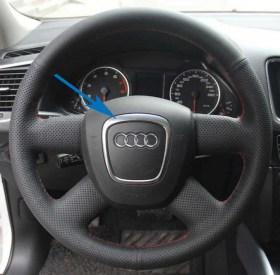 Διακοσμητικό Χρώμιο – Σήμα τιμονιού για Audi - Φωτογραφία τραβηγμένη από TROP.gr