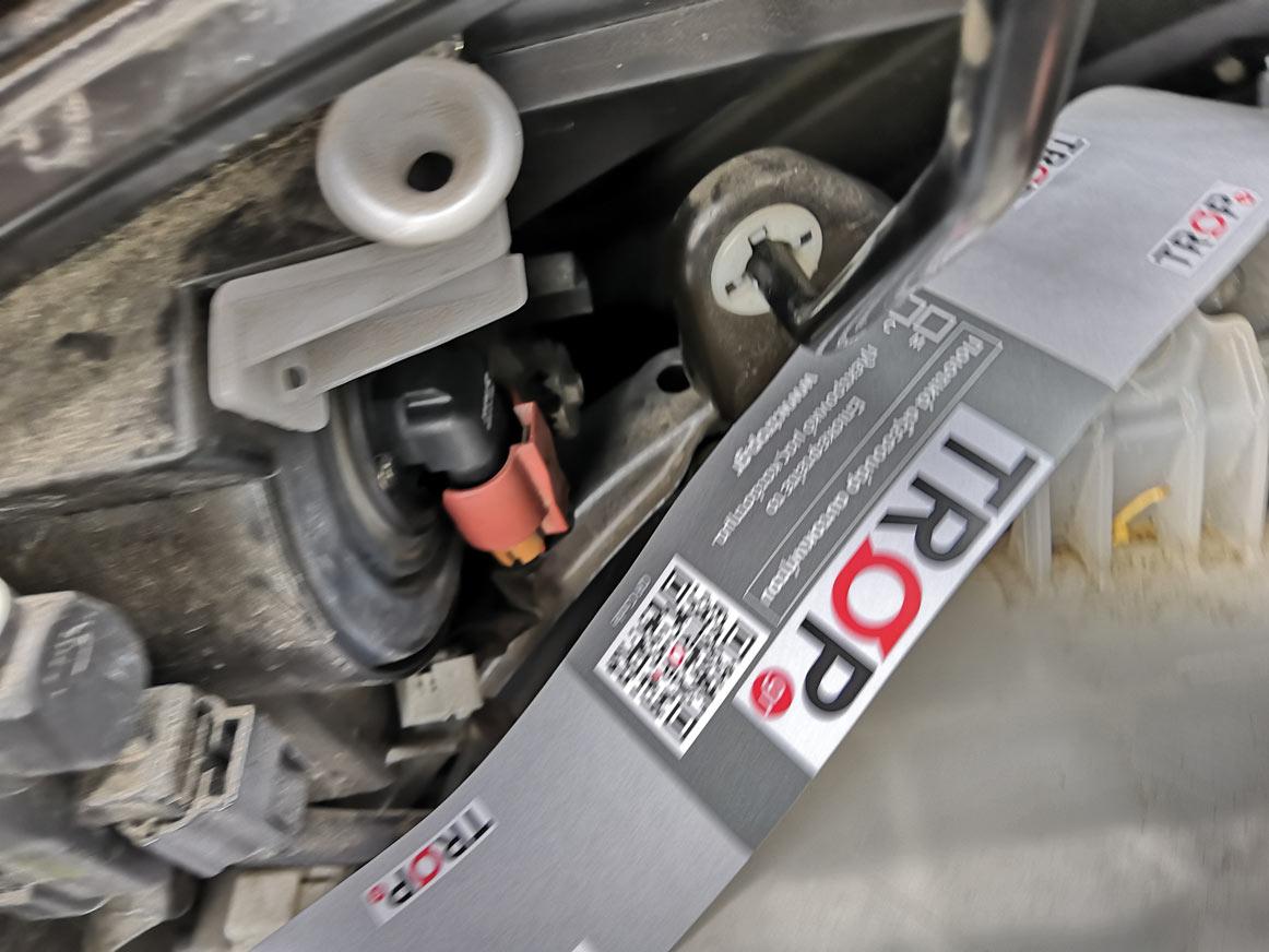 Πίσω εικόνα φαναριών Toyota C-HR – Φωτογραφία από Trop.gr