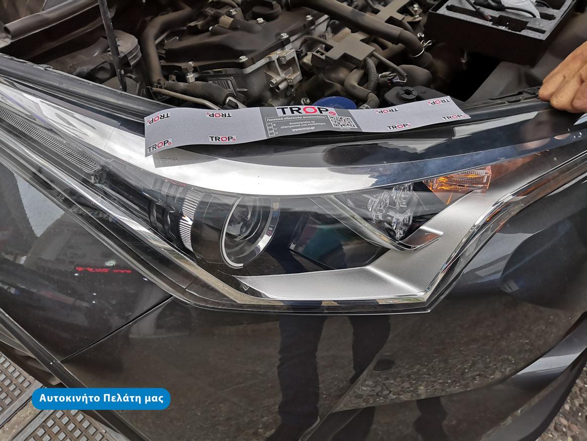 Λάμπες LED με ενσωματωμένο CanBus Decoder για Toyota C-HR – Φωτογραφία από Trop.gr