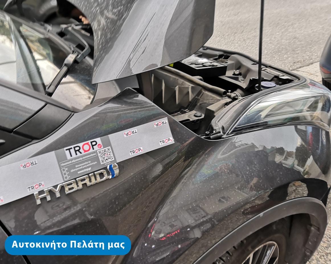 Ενσωματωμένο CAN Bus Decoder (Controller Area Network)και έτσιδεν ανάβει ένδειξη στα όργανα του αυτοκινήτουμετά την τοποθέτηση τους  – Φωτογραφία από Trop.gr