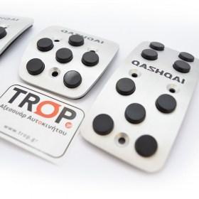 Σετ Διακοσμητικές Πεταλιέρες από Αλουμίνιο και Λάστιχο για Nissan QASHQAI j10, με Footrest (τεμπέλης) - Φωτό TROP.gr