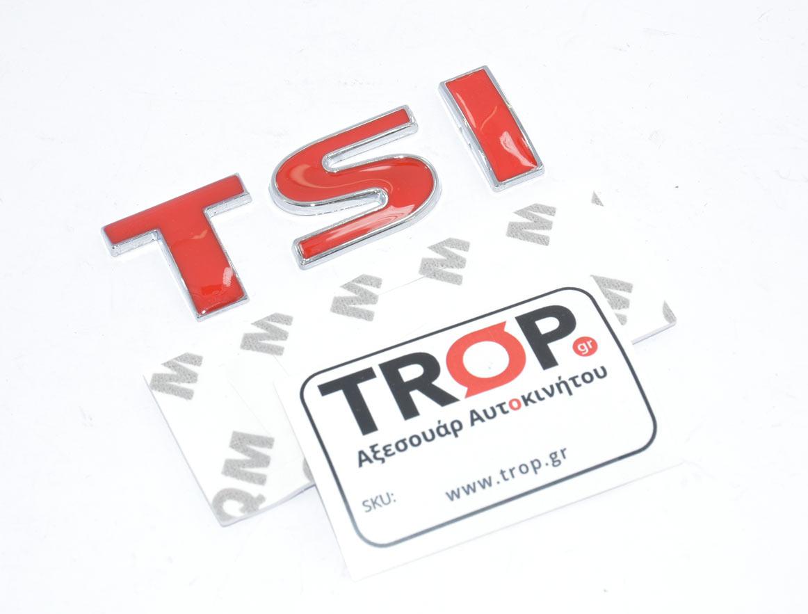 Σήμα TSI για αυτοκινήτα VW Golf, Polo, Passat, Tiguan κα. – Φωτογραφία από Trop.gr