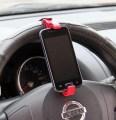 Βάση Κινητού Τηλεφώνου για Στήριξη σε Τιμόνι Αυτοκινήτου