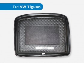 volkswagen_tiguan_mk1_skafaki_port_mpagkaz_lastixo_mauro_trop_gr__1547476035_961