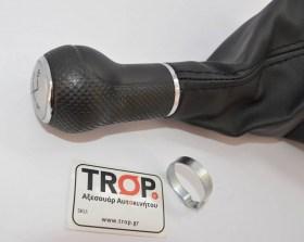 Άριστη ποιότητας Πόμολο Λεβιέ VW Golf 4 - Φωτογραφία τραβηγμένη από TROP.gr