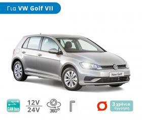 Σετ Λάμπες LED για VW Golf VII, Μοντ: 2013 - 2020)