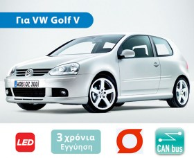 vw_golf_mk5_led_h7_antaptores_w5w__1546711982_436