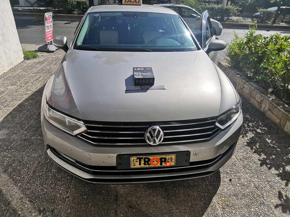 Αυτοκίνητο πελάτη μας (VW Passat 2016), μετά την τοποθέτηση των LED – Φωτογραφία από Trop.gr
