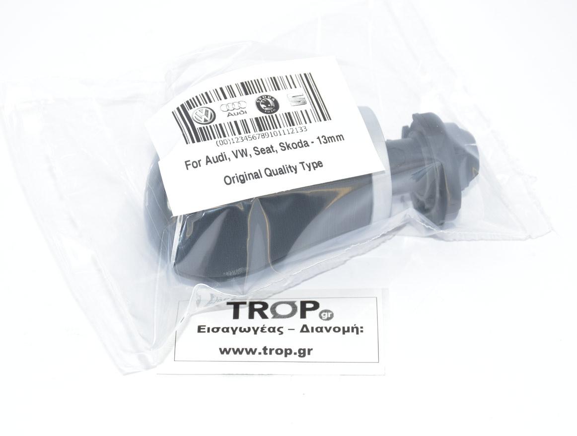 Εισαγωγή διανομή Λεβιέ για VW, Skoda, Seat και Audi από Trop.gr -  – Φωτογραφία από Trop.gr