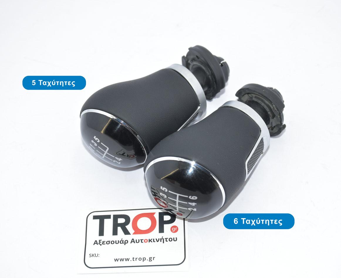 Επιλογή σε 5 ή 6 ταχύτητες – Φωτογραφία από Trop.gr