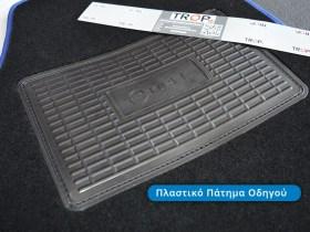 Πατάκι με πλαστικό πάτημα οδηγού, με στάμπα λογότυπο για Opel Tigra TwinTop - TROP.gr